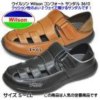 ウイルソン カメサンダル コンフォートサンダル 3610