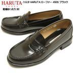 ハルタ ローファー レディース 女性用 4505 人工皮革 ゆったり靴幅 3E 黒