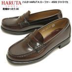 ハルタ ローファー レディース 女性用 4505 人工皮革 ゆったり靴幅 3E ジャマイカ