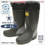 ショッピング日本初 第一ゴム 日本初エコマーク認定 防寒 長靴 レインブーツ メンズ イークル 85 日本製