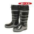 第一ゴム 防寒長靴 金剛砂配合 エアロフレックス A980