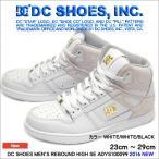 ショッピングDC DC SHOES シューズ リバウンド ハイ SE ADYS100099 XWWK