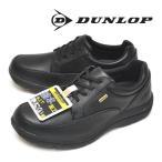 ダンロップ コンフォート ウォーカー ウインタースペック F008 メンズ ウィンタースニーカー ブラック