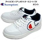 チャンピオン オールコート OX CP LA014 メンズ スニーカー ホワイト/ネイビー/レッド