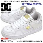 ショッピングDC DCシューズ MANTECA LE メンズ レディース スニーカー ADYS300257 DM171023 WG1