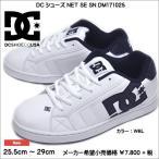 ショッピングDC DCシューズ メンズ スニーカー NET SE SN DM171025 WBL ホワイト/ブルー