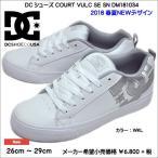 ショッピングDC DCシューズ メンズ COURT VULC SE SN DM181034-WKL メンズ ローカット スニーカー