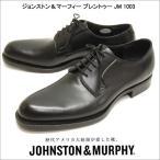 ジョンストン&マーフィー メンズ ビジネスシューズ プレントゥー JM1003
