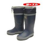 第一ゴム 防寒長靴 メンズ ドライマスターK75 日本製 紺