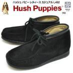 ハッシュパピー Hush Puppies L-432 レディース ワラビー 秋冬 日本製 クロ