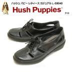 ハッシュパピー Hush Puppies レディース カジュアル シューズ L-E8040 クロ