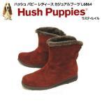 《展示品》半額 冬底 ハッシュパピー Hush Puppies 防水 はっ水 ブーツ L6864-ラスティレイル