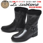 北海道 第一ゴム ブーツ ラ・シェブリー 6637 ブラック ショートブーツ ウインターブーツ 婦人冬靴 サイドファスナー 日本製 レディー..