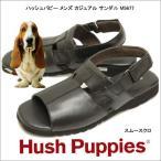 ハッシュパピー Hush Puppies メンズ カジュアル サンダル M5677 スムースクロ