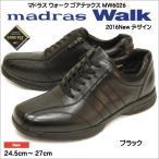 マドラスウォーク ゴアテックス MW6026 防水 メンズ カジュアル ブラック