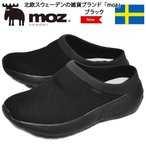モズ moz 靴 シューズ サボサンダル MZ9021 ブラック 軽量 靴幅3E スリッポンシューズ スニーカー レディースサンダル レディースシューズ 婦人 レディース