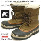 ソレル SOREL カリブーウール Caribou Wool NM1481-334 OLIVE BROWN
