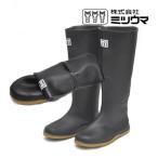 北海道 ミツウマ 長靴 100周年 パッカブル ベールノース 7030 ブラック ロング丈 携帯 男女兼用 レインブーツ メンズ レディース 紳士長靴 婦人長靴