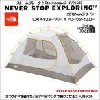 ノースフェイス ストームブレーク2 テント 2人用 NV21603 CA