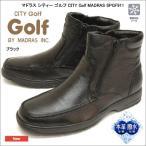 マドラス シティー ゴルフ SPGF911 メンズ ウインターブーツ ビジネスシューズ ブラック