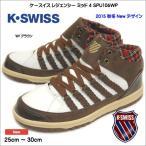 ケースイス レジェンシーミッド4 SPU106WP 男女兼用 W/ブラウン