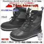 アシックス トレーディング トレイルマスター メンズ ビーンブーツ TR006 ブラック