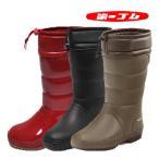 北海道 第一ゴム レディースフレッシュ W50 レインブーツ 長靴 雪道対応 日本製