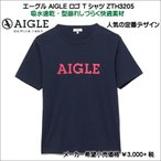 エーグル AIGLE ロゴTシャツ ZTH3205 吸水速乾 メンズ レディース Tシャツ ネイビー