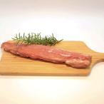 鹿児島県産 霧島山麓豚ヒレ肉 1kg 銘柄豚 鹿児島県産 霧島山麓豚
