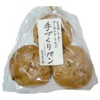 """福岡  アップルパイの店 『林檎と葡萄の樹』 手作り """"木の実のパン"""""""