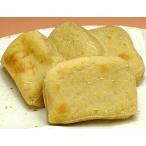 【クリックポストOK】無添加 無着色 長崎の伝統菓子 『長崎県西海市』 かんころもち(300g)