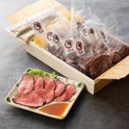 ローストビーフ 1kg 1キロ 牛肉 手土産 お祝い 【直送】代引き不可