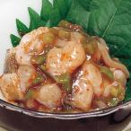 グルメ 冷凍食品 業務用 生たこキムチ 1kg 10018 弁当 一品 惣菜 お通し 蛸 タコ キムチ 和食