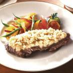 グルメ 冷凍食品 業務用 ソテードオニオンダイス70 1kg 104026 弁当 簡単 調理 オハンバーグ ソース作りに おにおん 玉ねぎ タマネギ