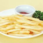 冷凍食品 業務用 フレンチフライポテト シューストリング 1kg (6.3mm) 104187 弁当 フライドポテトフライ 揚げ物 串揚げ お惣菜 ビール ポテト