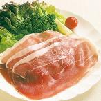 冷凍食品 業務用 イタリア産生ハム  200g    お弁当 サラダ トッピング オードブル はむ 豚肉