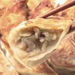 雅虎商城 - 冷凍食品 業務用 冷凍特製 生餃子 20g×50個入    お弁当 お店の味 合成保存料 合成着色料不使用 ぎょうざ