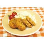 冷凍食品 業務用 ミニミンチカツ 30gx50個入    お弁当 焙焼パン粉使用 弁当 とんかつ メンチカツ 洋食 肉料理