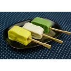 冷凍食品 業務用 生麩田楽三色セット 約23g×15串 もちもち なまふ よもぎ麩 栗麩 餅麩 田楽 和食