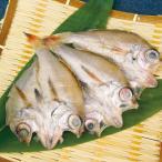 冷凍食品 業務用 のどぐろ開干 30尾 ノドグロ 干物 焼魚 のどぐろ 干物 コロナ 支援 おこもり 応援