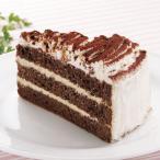 冷凍食品 業務用 ヘーゼルナッツ&モカ 約35g×12個入 112209 ココア 業務用 ケーキ 洋菓子 スイーツ デザート