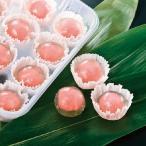 冷凍食品 業務用 くず梅あん20g×20個  販売期間 10-2月 弁当 和菓子 甘味 弁当 会席 アン 冬一品 デザート 小鉢・椀種・甘味