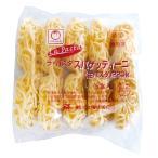 冷凍食品 業務用 ラ・パスタ スパゲッティ-二 (生パスタ) 220g×5個入 115934 丸麺 モチモチ