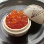 グルメ 冷凍食品 業務用 味付 いくら 500g 116522  弁当 鮭卵 醤油漬 寿司 ネタ シーフード 海鮮 2021年新商品:魚介類
