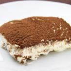 冷凍食品 業務用 ディッシュアップ ティラミス430g プリン プディング ゼリー 洋菓子 コロナ 支援 おこもり 応援