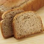 業務用 8種の穀物パン 約500g