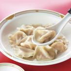 冷凍食品 業務用 皮もちもち水餃子 約12.5gx50個入    お弁当 一品 点心 ギョウザ ぎょうざ 中華料理