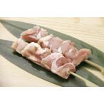 冷凍食品 業務用 モモ串 40gx50本    お弁当 串焼 串揚 バーベキュー 鶏肉 鳥肉 とり肉 とりにく 肉 食材