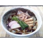 冷凍食品 業務用 きしめん 200g×5食    お弁当 キシメン 平打ち麺 平麺 うどん ウドン 麺類 そば 名古屋名物