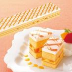 冷凍食品 業務用 フリーカットケーキ マンゴー 475g (カットなし) 12580 バイキング パーティー サンドケーキ ムース 洋菓子 スイーツ デザート